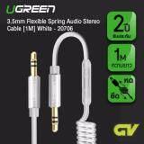 ซื้อ Ugreen รุ่น 20706 Aux 3 5Mm Flexible Spring Audio Stereo Cable 1M White ออนไลน์ ถูก