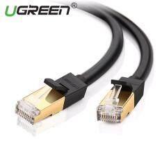 ราคา Ugreen 2 ม ความเร็วสูง Cat 7 Rj45 Ethernet สาย Lan สีดำ ใหม่ล่าสุด