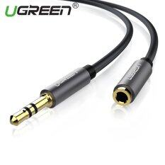 ราคา Ugreen 3 5Mm Stereo Jack Audio Extension Cable With Aluminum Case 2M Black Intl ออนไลน์ จีน