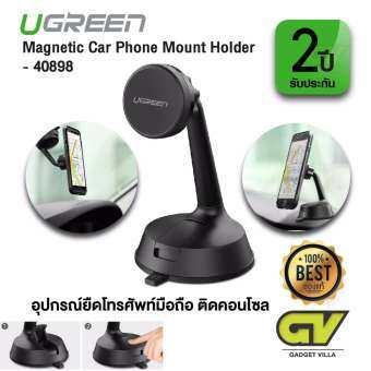 UGREEN - 40898 อุปกรณ์ยืดโทรศัพท์มือถือ ติดคอนโซล Magnetic Car Phone Mount Holder with