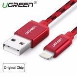 โปรโมชั่น Ugreen โลหะอัลลอย Usb Lightning Cable Usb Charger สายเคเบิลไนลอน N ออกแบบสำหรับ Iphone 4 5 6 7 Ipad สีแดง 5M