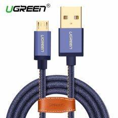 ซื้อ Ugreen สายชาร์จ ซิงค์ Micro Usb Cable สายเคเบิ้ล สายถักไนล่อนคุณภาพสูง ผ้ายีน Cowboy Braided Fast Charge Data Cable Mobile Phone Usb Charger Cable For Samsung Xiaomi Huawei Meizu Lg ถูก