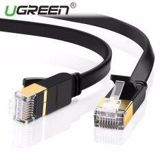 ส่วนลด Ugreen สุดยอดความเร็วสูง Rj45 Stp แมว 7 เครือข่ายกิกะบิตอีเทอร์เน็ตเคเบิลแบน 10แผ่น ระหว่างประเทศ Intl