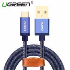 ส่วนลด Ugreen Type C Denim Braided Sync และ Fast Charging Data Cable N สำหรับโทรศัพท์มือถือ Android 2M Ugreen