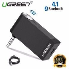 โปรโมชั่น Ugreen V4 1 ไร้สายบลูทูธเครื่องรับสัญญาณเสียงไม่มีไมโครโฟน N 3 5 มิลลิเมตรฟังก์ชั่นแฮนด์ฟรี จีน