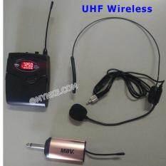 ทบทวน ไมโครโฟนไร้สาย ไมค์ลอยเดี่ยวคาดศรีษะ Uhf Single Wireless Microphone Headset Mbv Nke Audio