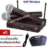 ราคา ไมค์โครโฟนไร้สาย ไมค์ลอยคู่ Uhf Wireless Microphone Dual Channal Professional L ฟรี กระเป๋าหิ้ว สายสัญญาณเสียง เป็นต้นฉบับ Nke
