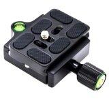 ราคา Uinn Professional Kz 20 Camera Tripod Monopod Quick Release Clamp Adapter Plate Black Intl