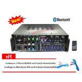 ส่วนลด Ukc เครื่องขยายเสียง Ac Dc Mini 2X120W Stereo Power Amplifier Bluetooth Usb Fm Media Solutions รุ่น Av 326Bt ฟรี สายสัญญาณ 2เส้น สีใส ยาว 1 5M Unbranded Generic