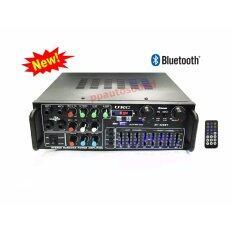 ราคา Ukc เครื่องขยายเสียง Ac Dc Mini 2X120W Stereo Power Amplifier Bluetooth Usb Fm Media Solutions รุ่น Av 326Bt Unbranded Generic กรุงเทพมหานคร