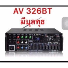 UKC เครื่องขยายเสียง AC/DC Mini 2X120W Stereo Power AMPlifier Bluetooth/USB/FM Media Solutions รุ่น AV-326BT