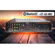 UKC เครื่องขยายเสียงคาราโอเกะ Bluetooth USB MP3 SDCARD รุ่น AV-663BT