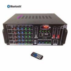 UKC เครื่องขยายเสียง คาราโอเกะ เพาเวอร์มิกเซอร์ BLUETOOTH USB MP3 SD CARD FM RADIO รุ่น AV-747BT