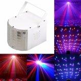 ซื้อ U King Stage แสงดีเจไฟเต้นรำคลับปาร์ตี้ดิสโก้ Ktv บาร์ผลแสงเสียงที่ใช้งาน Dmx512 ควบคุม Rgbw โปรเจคเตอร์ นานาชาติ ออนไลน์