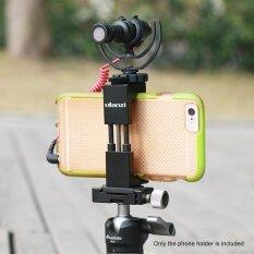 ซื้อ Ulanzi Adjustable Smartphone Clip Holder Clamp Bracket Aluminum Alloy With Cold Shoe Mount 1 4 Scr*w Hole For Iphone 7 7 Plus 6 6S 6 Plus Intl ออนไลน์ ถูก