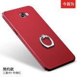 ทบทวน Ultra Dunne Matte Harte Schale Fallschutz Ring Case Cover For Samsung Galaxy A9 Pro Red Intl ไม่มีรส