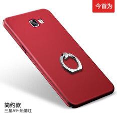 ขาย Ultra Dunne Matte Harte Schale Fallschutz Ring Case Cover For Samsung Galaxy A9 Pro Red Intl ไม่มีรส ถูก จีน