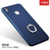 ซื้อ Ultra Dunne Matte Harte Schale Fallschutz Ring Case Cover For Vivo V3 Max Blue Intl Unbranded Generic เป็นต้นฉบับ
