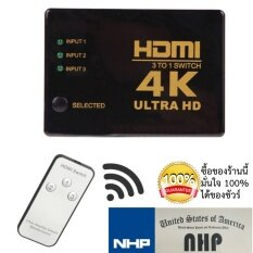 Ultra HD 4K x 2K HDMI Switch 3x1 Switcher Selector 3D 1080p With IR Remote