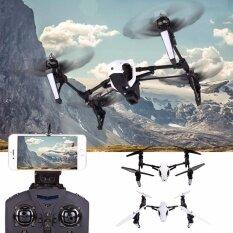 ซื้อ เครื่องบินโดรนบังคับพร้อมกล้องWltoys Q333 B Future 1 Wifi Fpvโดรน4ใบพัด ปรับขาขึ้น ลงได้2 4G 4Ch สีขาว Wl Toys ออนไลน์