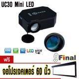 ขาย Unic Uc30 Mini Projector 30 100 นิ้ว By 9Final สีดำ Black Color รับฟรี จอโปรเจคเตอร์ 60 นิ้ว ออนไลน์ Thailand