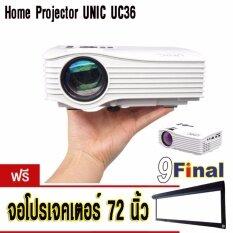Unic Uc36 (white) By 9final Mini Portable Led Projector รับฟรี ..จอโปรเจคเตอร์ 72 นิ้ว 16:9.
