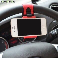 ขาย Universal Car Steering Wheel Mobile Car Phone Holder Stand Intl Might Sight
