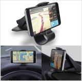 ขาย ซื้อ Universal In Car Dashboard Cell Phone Gps Mount Holder Stand Hud Design Cradle Intl ใน จีน