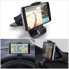 ขาย Universal In Car Dashboard Cell Phone Gps Mount Holder Stand Hud Design Cradle Intl ใน จีน