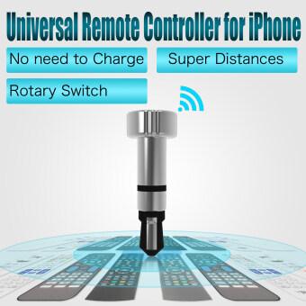 รีโมทคอนโทรลอินฟราเรดแบบสากลแถลงสำหรับ iPhone แอร์ทีวี DVD
