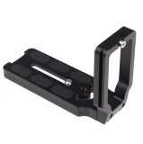 ซื้อ Universal Mpu100 Quick Release L Plate Bracket For Camera Benro Arca Swiss Intl ใน จีน