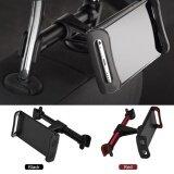 ราคา Universal Rotatable Car Headrest Back Seat Mount For 4 11 Inch Mobile Phone And Tablet Black Intl ออนไลน์