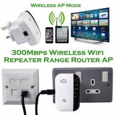 ซื้อ Universal Wifi Range Extender 300Mbps ตัวขยายความแรงของสัญญานไวไฟ 300Mbps ออนไลน์ ถูก
