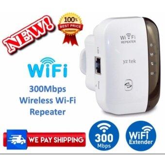 Universal Wireless-N Router 300Mbps เครื่องกระจายความแรงของสัญญานไวไฟ 300Mbps