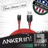 ขาย สายชาร์จเร็ว ไนล่อนถัก Anker Powerline Mfi Braided Lightning Usb Cable สายชาร์จ สายซิงค์ สายเคเบิ้ล สายถักไนล่อนคุณภาพสูง Mfi For Apple Iphone Ipad Ipod Anker ใน กรุงเทพมหานคร