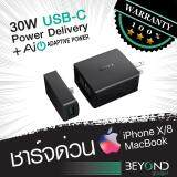 ขาย ซื้อ ออนไลน์ Upgraded หัวชาร์จเร็ว Aukey Amp Pd Duo Quick Charge 30W Usb C Power Delivery Aipower 2 พอร์ต For Iphone X 8 8 Plus Iphone 7 7 Plus Macbook Lg G5 Nintendo Switch