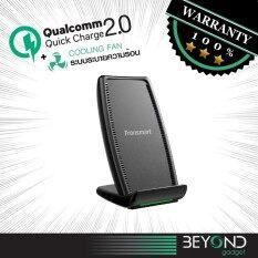 ขาย ซื้อ ชาร์จเร็วกว่า 75 ที่ชาร์จไร้สาย Tronsmart Quick Charge 2 Qi Fast Wireless Charger Airamp Dual Coil Dock Station พร้อมพัดลมระบายความร้อน Type C Port Charging Stand For Iphone 8 8 Plus Iphone X And Samsung Galaxy Series Tr Wc01 กรุงเทพมหานคร