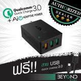 ซื้อ Upgraded หัวชาร์จเร็ว Aukey Qualcomm Quick Charge 3 Wall Charger 42W 3 Ports หัวปลั๊กไฟ อแดปเตอร์ ที่ชาร์จไฟ 3 ช่อง ชาร์จไวด้วยระบบ Fast Charge Qualcomn Qc3 2 Adaptor ฟรีสาย Aukey Usb แท้ มูลค่า 300 1 เส้น ในกล่อง กรุงเทพมหานคร