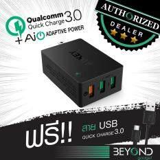 ราคา Upgraded หัวชาร์จเร็ว Aukey Qualcomm Quick Charge 3 Wall Charger 42W 3 Ports หัวปลั๊กไฟ อแดปเตอร์ ที่ชาร์จไฟ 3 ช่อง ชาร์จไวด้วยระบบ Fast Charge Qualcomn Qc3 2 Adaptor ฟรีสาย Aukey Usb แท้ มูลค่า 300 1 เส้น ในกล่อง เป็นต้นฉบับ