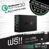 ขาย ซื้อ Upgraded หัวชาร์จเร็ว Aukey Qualcomm Quick Charge 3 Wall Charger 54W 5 Ports หัวปลั๊กไฟ อแดปเตอร์ ที่ชาร์จไฟ 5 ช่อง ชาร์จไวด้วยระบบ Fast Charge Qualcomn Qc3 2 Adaptor ฟรีสาย Aukey Usb แท้ มูลค่า 300 1 เส้น ในกล่อง