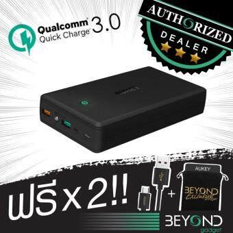 [Upgraded] ชาร์จเร็ว Aukey Quick Charge 3.0+2.0 PowerBank 30000 maHแบตเตอรีสำรอง ชาร์จไวด้วยระบบ Fast Charge Qualcomn QC3.0+2.0 พาวเวอร์แบงค์[ฟรี สาย AUKEY Quick Charge 3.0 มูลค่า 200- 1 เส้น + ซองผ้า EXCLUSIVE กันรอย มูลค่า 250- 1 ซอง]
