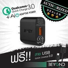 ขาย หัวชาร์จเร็ว Aukey Quick Charge 3 2 Wall Charger 18W 1 Port หัวปลั๊กไฟ อแดปเตอร์ ที่ชาร์จไฟ 1 ช่อง ชาร์จไวด้วยระบบ Fast Charge Qualcomn Qc3 2 Adaptor ฟรีสาย Aukey Usb แท้ มูลค่า 300 1 เส้น ในกล่อง ถูก กรุงเทพมหานคร