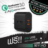 ขาย Upgraded หัวชาร์จเร็ว Aukey Quick Charge 3 2 Wall Charger 36W 2 Port หัวปลั๊กไฟ อแดปเตอร์ ที่ชาร์จไฟ 2 ช่อง ชาร์จไวด้วยระบบ Fast Charge Qualcomn Qc3 2 Adaptor ฟรีสาย Aukey Usb แท้ มูลค่า 300 1 เส้น ในกล่อง Aukey ผู้ค้าส่ง