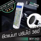ส่วนลด Upgraded ที่ยึดมือถือในรถ Aukey Ultra Magnetic Phone Mount For Iphone 7 6S Plus Samsung ที่ยึดมือถือในรถ ระบบแม่เหล็ก แบบเสียบช่องแอร์ ที่ยึด 2 ชั้น ปรับแนวตั้งนอนได้ 360 องศา ที่วางมือถือ ที่จับโทรศัพท์ ที่จับ Iphone ที่จับ Ipad ในรถ สีดำ Aukey