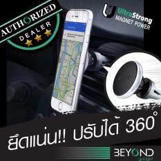 ขาย ซื้อ Upgraded ที่ยึดมือถือในรถ Aukey Ultra Magnetic Phone Mount For Iphone 7 6S Plus Samsung ที่ยึดมือถือในรถ ระบบแม่เหล็ก แบบเสียบช่องแอร์ ที่ยึด 2 ชั้น ปรับแนวตั้งนอนได้ 360 องศา ที่วางมือถือ ที่จับโทรศัพท์ ที่จับ Iphone ที่จับ Ipad ในรถ สีดำ กรุงเทพมหานคร