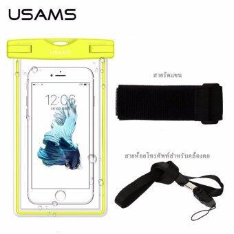 USAMS ซองกันน้ำสำหรับใส่โทรศัพท์มือถือ ขนาดไม่เกิน 5.5\ กันน้ำได้ถึง 20 m รุ่น IPX8 Waterproof Bag