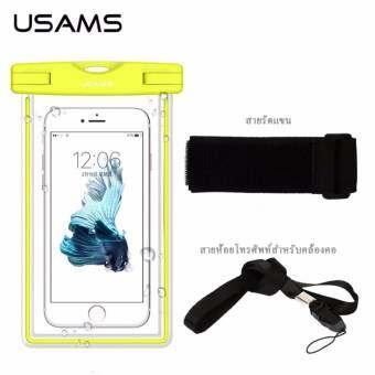 USAMS ซองกันน้ำสำหรับใส่โทรศัพท์มือถือ ขนาดไม่เกิน 6