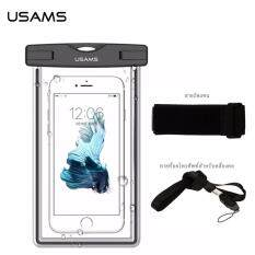 ขาย Usams ซองกันน้ำสำหรับใส่โทรศัพท์มือถือ ขนาดไม่เกิน 6 กันน้ำได้ถึง 20 M รุ่น Ipx8 Waterproof Bag ถูก กรุงเทพมหานคร
