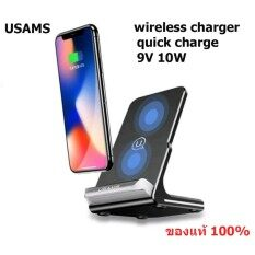 ทบทวน Usams Wireless Fast Charging 9V 10W Pad Zino Series