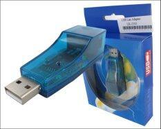 ราคา Usb 2 To Ethernet Lan Rj45 Network Adapte Unbranded Generic ออนไลน์